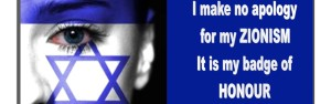 cropped-zionism-pride-tricia.jpg